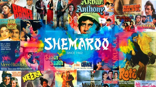 Shemaroo Entertainment