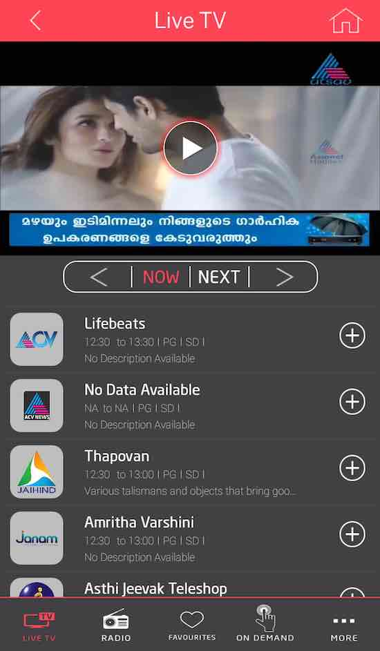 asianet2