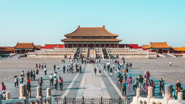 Photo of Forbidden City in China