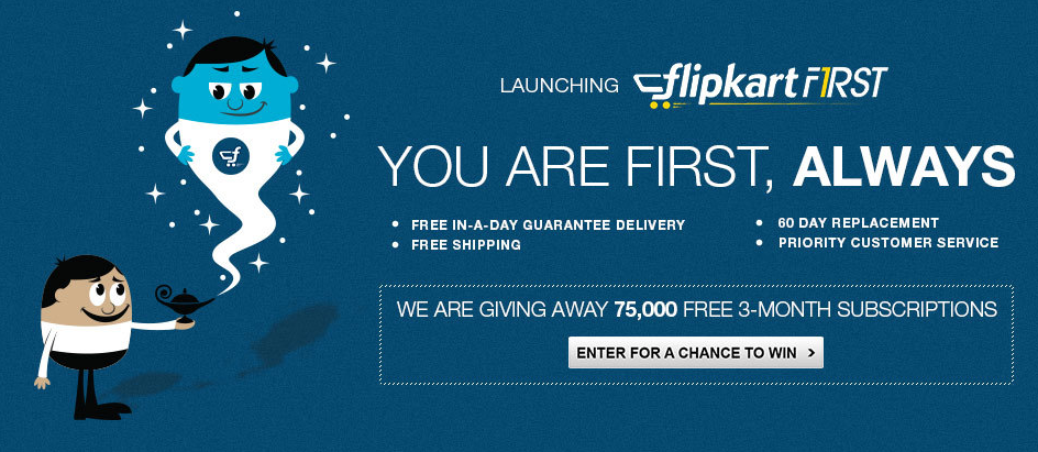 flipkart_first_launched