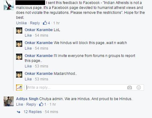 indian atheists2
