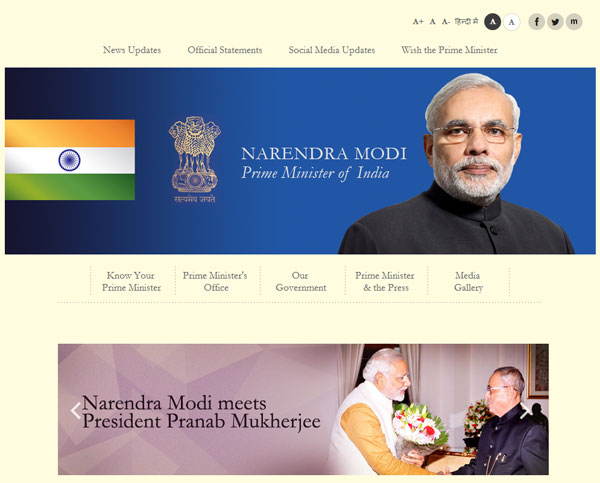 narendra-modi-website
