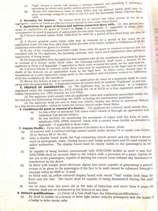 page 2a