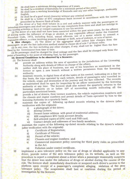 page 3a