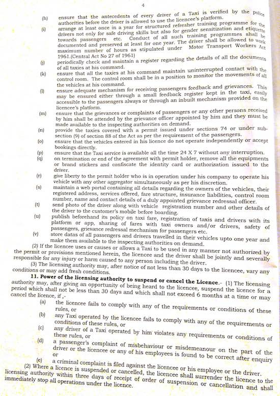 page 4a