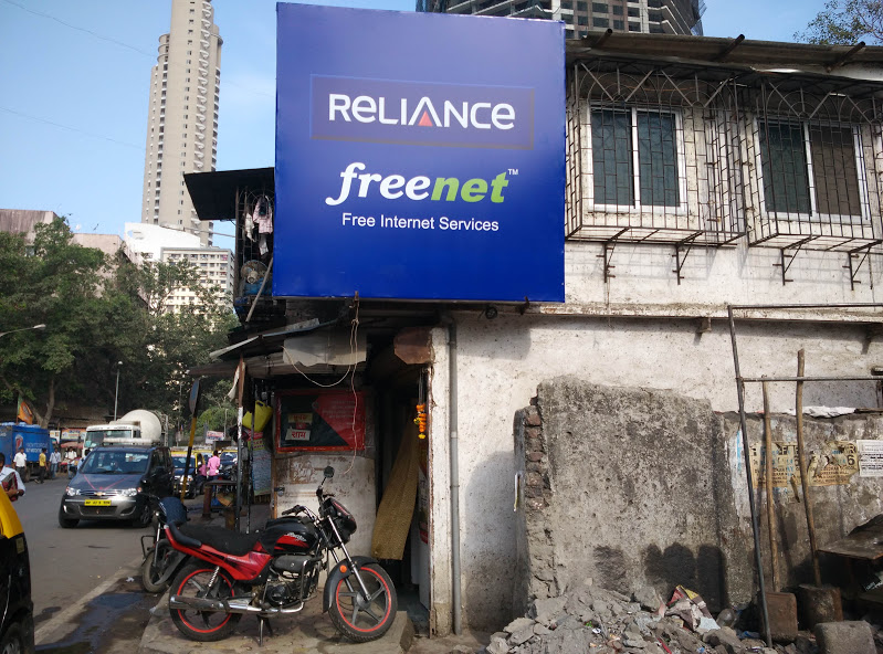 reliance-freenet-net-neutrality-cmn