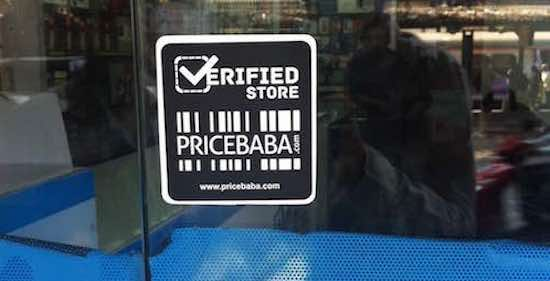 retail-stores-pricebaba-copyright