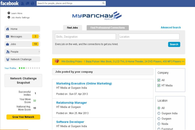 shine-myparichay-employee-referral