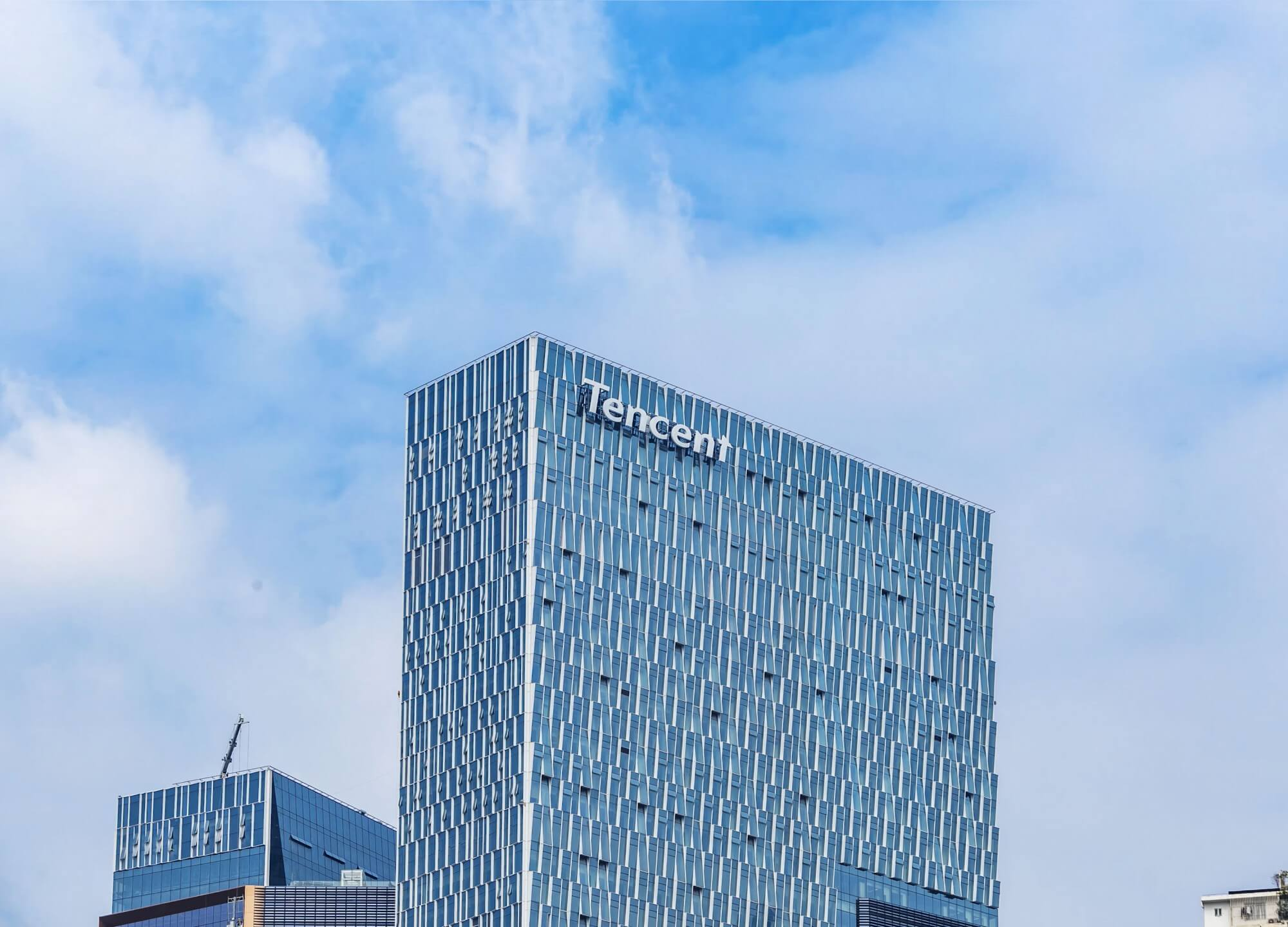 Picture of Tencent office