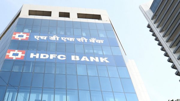 HDFC Bank building